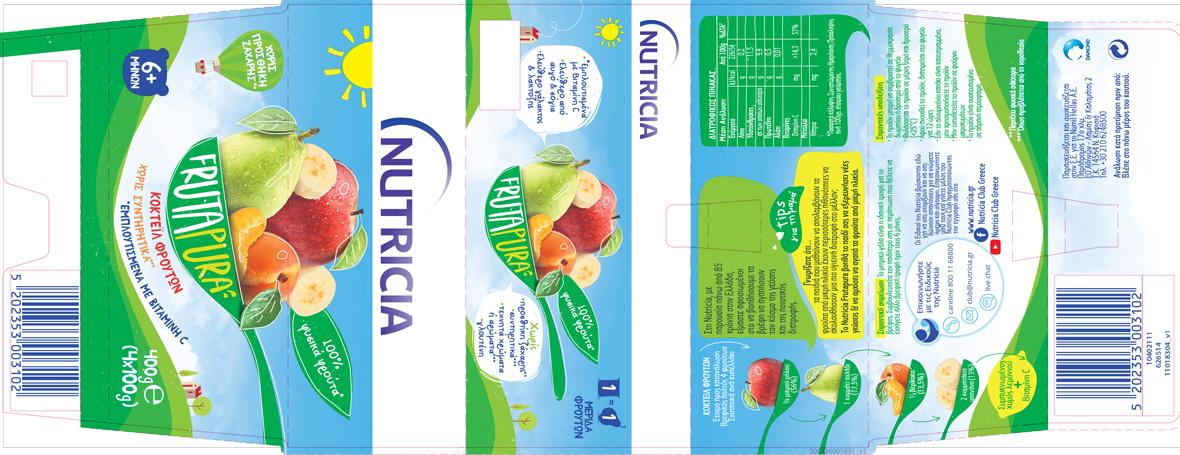 Nutricia Frutapura - ΕΤΙΚΕΤΑ
