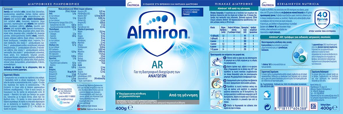 Almiron AR της NUTRICIA - ΕΤΙΚΕΤΑ