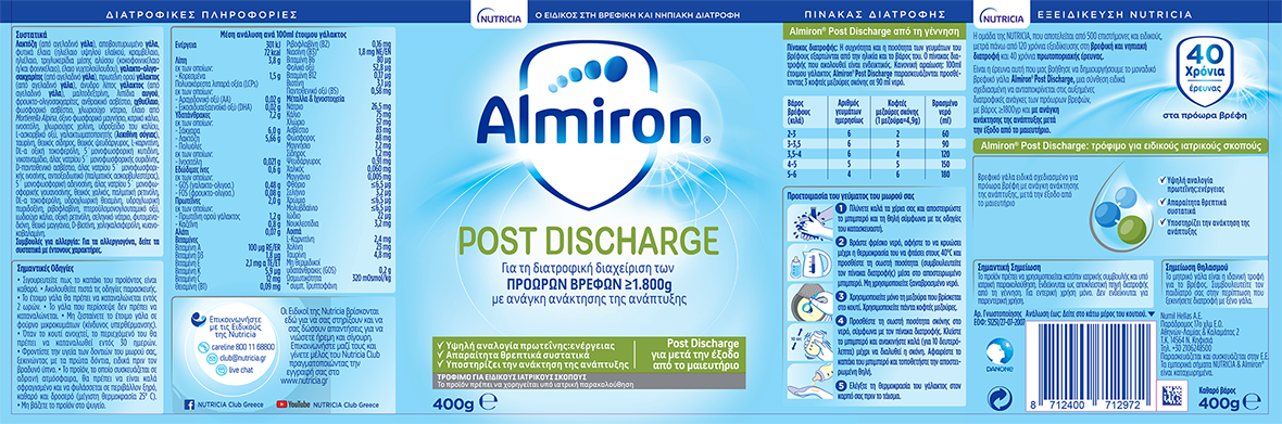 Almiron Post Discharge της NUTRICIA - ΕΤΙΚΕΤΑ