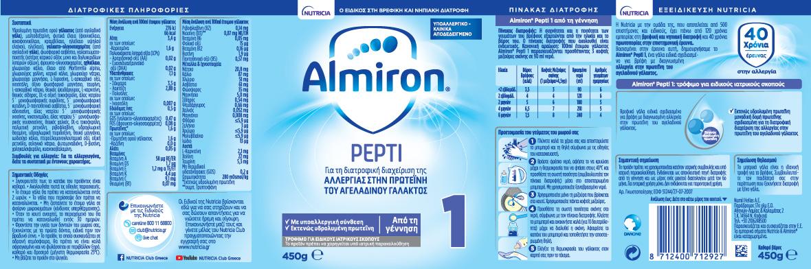 Almiron Pepti 1 της NUTRICIA - ΕΤΙΚΕΤΑ