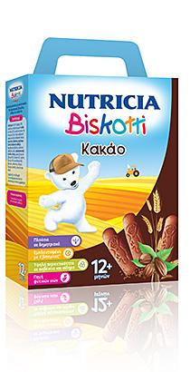 biscotti-cacao-big
