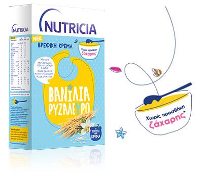 NUTRICIA Βανίλια Ρυζάλευρο