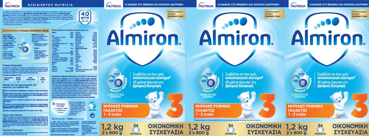 Almiron 3 της NUTRICIA οικονομική συσκευασία - ΕΤΙΚΕΤΑ