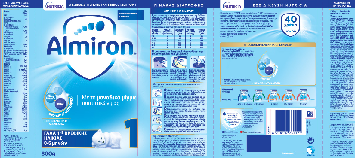 Almiron 1 της NUTRICIA - ΕΤΙΚΕΤΑ