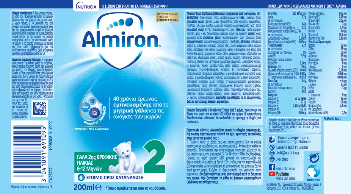 Almiron 2 της NUTRICIA - ΕΤΙΚΕΤΑ
